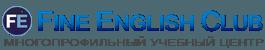Fine English Club
