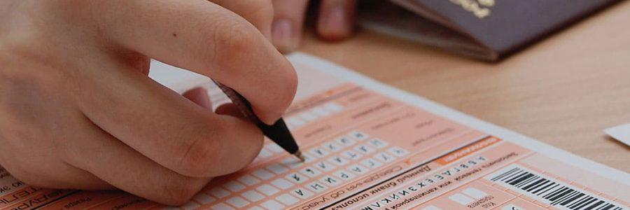 Что такое Основной Государственный Экзамен (ОГЭ)?