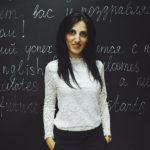 Сара Алексанян