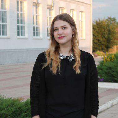 Ерофеева Полина Эдуардовна